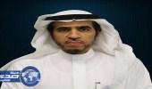 مستشفى الملك عبدالله الجامعي ينال جائزة دولية في إدارة المعلومات الصحية