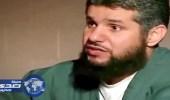 معتقل سعودي يتهم مسؤولين أمريكيين بالتآمر عليه
