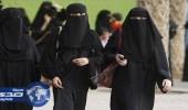 حزب بريطاني يوصي بحظر النقاب وإلغاء محاكم الشريعة الإسلامية