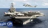 مدمرة أمريكية أجبرت سفينة إيرانية على عدم الاقتراب منها في الخليج