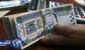 تقرير مالي: إجمالي الديون المستحقة للبنوك بلغت 28 مليار ريال