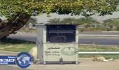 مجهولون يطلقون أعيرة نارية على «ساهر» في الطائف