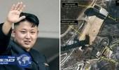 بريطانيا تكتشف أسلحة كوريا الشمالية السرية