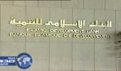 تمويل مشروعات صحية في الأردن ولبنان بـ 300 مليون دولار
