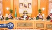 مجلس الوزراء: تسجيل جميع صكوك العقارات المملوكة للدولة باسم «عقارات الدولة»