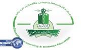 جامعة الملك عبد العزيز تعلن حقيقة توظيف الأقارب بطريقة غير نظامية