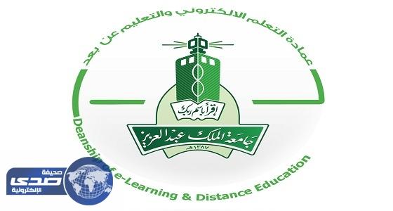 جامعة الملك عبد العزيز تعلن حقيقة توظيف الأقارب بطريقة غير ...