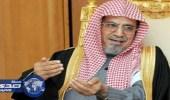 بالفيديو.. «بن حميد»: «الوساطة» تورث الحقد والضغائن بين المسلمين