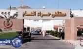 التبرع بأعضاء متوفاة لإنقاذ مريضتين في مكة