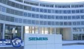 شركة سيمينس الألمانية تعلن عن وظائف هندسية بالرياض