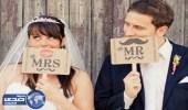هل الزواج مصدر سعادة حقيقية ؟!