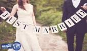 4 حقائق لا تعرفونها عن فارق السنّ بين الزوجين