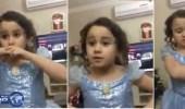 بالفيديو.. طفلة سورية لوالدتها: انا بتربى بالحب مو بالخناق