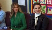 بالفيديو والصور.. ميلانيا والملكة رانيا تتجولان بالبيت الأبيض