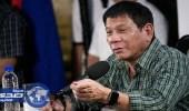 رئيس الفلبين يهدد الإرهابيين بأكل أكبادهم بالخل والملح
