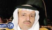 أمير الباحة: تحويل مبالغ الإعلانات الترحيبية للجمعيات الخيرية