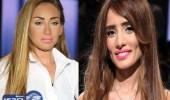 سجن ريهام سعيد لتشويه سمعة الفنانة زينة
