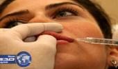 المرأة البلاستيكية.. نوع جديد من عمليات التجميل