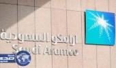 """"""" أرامكو """" توقع مع 3 شركات عالمية لبناء أكبر مجمع صناعات بحرية"""