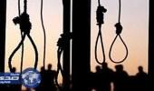 """العفو الدولية: إعدام إيران للشاب """" طاجيكي """" عملاً مخزياً"""