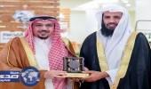 الأمير فيصل بن مشعل يُكرم فرع «الأمر بالمعروف» بالقصيم