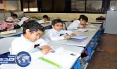 «تعليم الرياض» تُحذر المدارس من حرمان الطلبة دخول الاختبارات