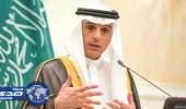 وزير الخارجية يعقد لقاءات هامة مع أعضاء بالشيوخ الأمريكي