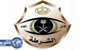 شرطة الرياض تضبط مصور الفتاة  أثناء تفحيط مركبة
