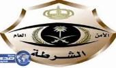 القبض على أفارقة يسرقون السيارات في جدة