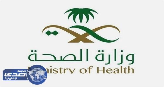 صحة جدة: العمل مستمر خلال إجازة عيد الفطر المبارك