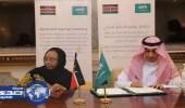 وزير العمل يوقع اتفاقية لاستقدام العمالة المنزلية المدربة من كينيا