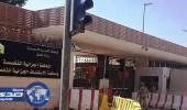 الجزائية تحاكم متهمين مصريين بتهم تأييد داعش والقاعدة