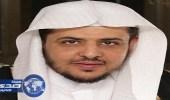 بالفيديو .. خالد المصلح يوضح قضاء صيام المتوفي