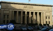 النائب العام المصري يحيل 14 شخصا للجنايات بتهمة الإرهاب