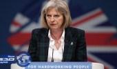 رئيسة وزراء بريطانيا تكشف عن مرضها بـ«السكري»