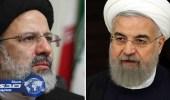 «رئيسي» يهدد «روحاني» بنشر تسجيل صوتي له