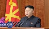 كوريا الشمالية: الاستفزازات العسكرية المتهورة تدفع إلى حرب نووية