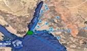 زلزال بقوة 3.4 ريختر يضرب خليج العقبة