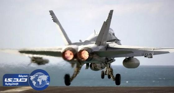 اليابان تكشف تفاصيل عثورها على حطام طائرة عسكرية