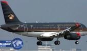 طائرة ملكية أردنية تهبط اضطرارياً في مطار الدوحة