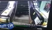 بالفيديو.. نهاية مؤلمة لملياردير تايواني بسبب «الجوال»