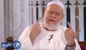 مفتي مصر السابق: لا مانع من مصافحة المرأة الأجنبية