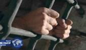 """الاستئناف تؤيد حبس وتغريم """" المتطاول على النبي """""""