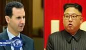 رسالة شكر من الأسد لزعيم كوريا الشمالية على تقديم المساعدات