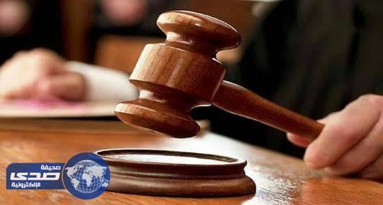 المحكمة الجنائية البحرينية تحكم على المتهمين في قضية التفجير الإرهابي بشارع الشيخ جابر الصباح
