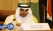البرلمان العربي: «القمة الخليجية العربية الأمريكية» إنجاز كبير للمملكة
