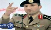 بيان من المديرية العامة للسجون حول المقطع المتداول للجناح 17 بإصلاحية الرياض