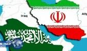 استطلاع أمريكي يكشف وجهة نظر الشعب في المملكة وإيران