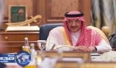 ولي العهد يرأس اجتماع المجلس الأعلى لجامعة نايف العربية للعلوم الأمنية