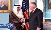 بالصور.. الجبير وتيلرسون يبحثان العلاقات الثنائية والأوضاع في الشرق الأوسط